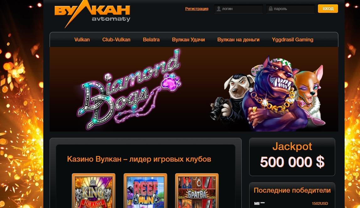 King kong казино секс рулетка русская